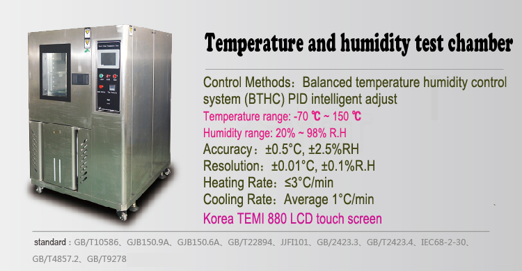 temperature humidity test chamber