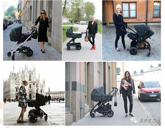 baby stroller tester