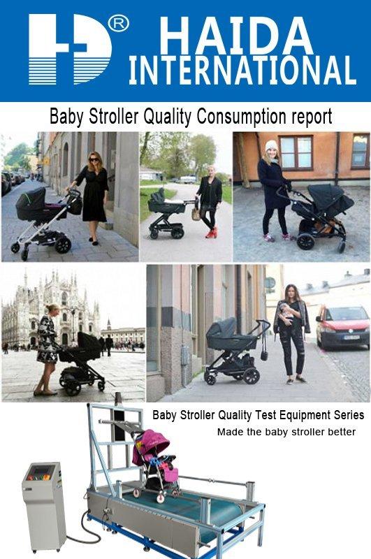 haida baby stroller test equipment