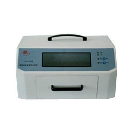 Black-box-type UV analyzer HD-A811-1