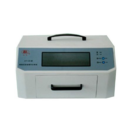 Black-box-type UV analyzer HD-A811-1