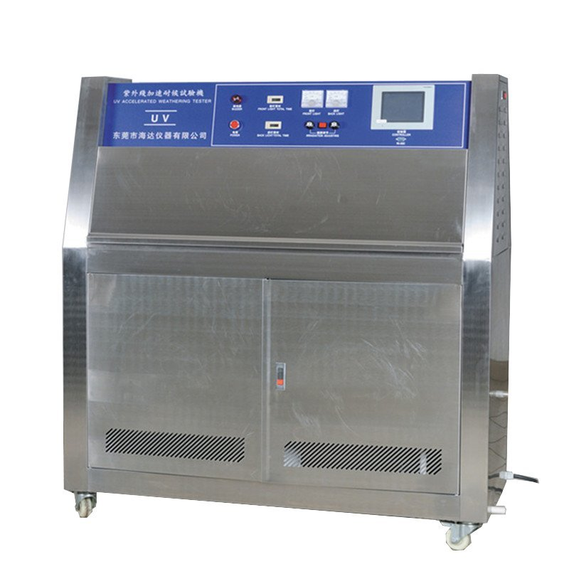 Environment UV test machine