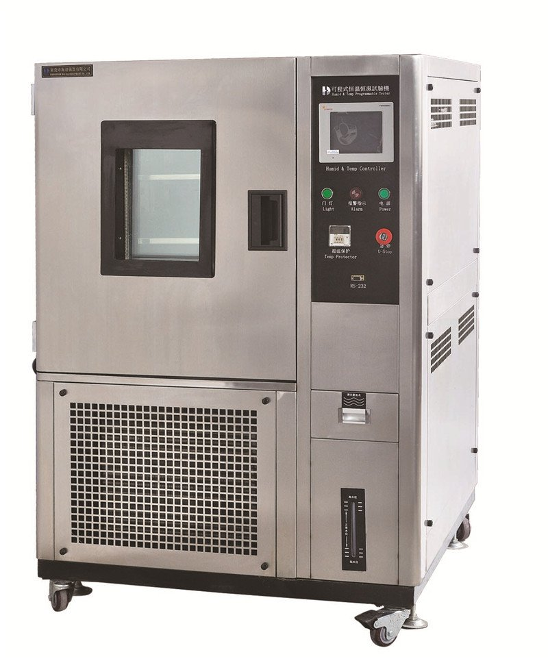 Programmable constant temperature and humidity test chamber