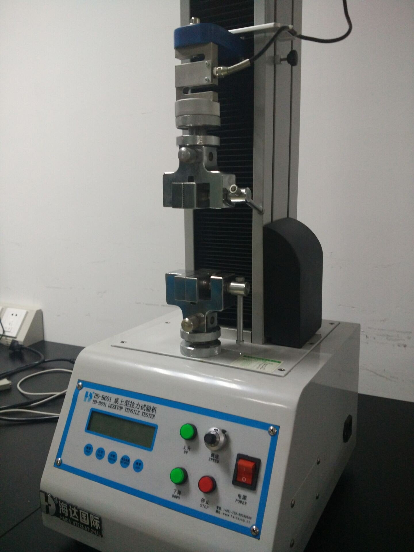 Tensile Strength Testing Equipments