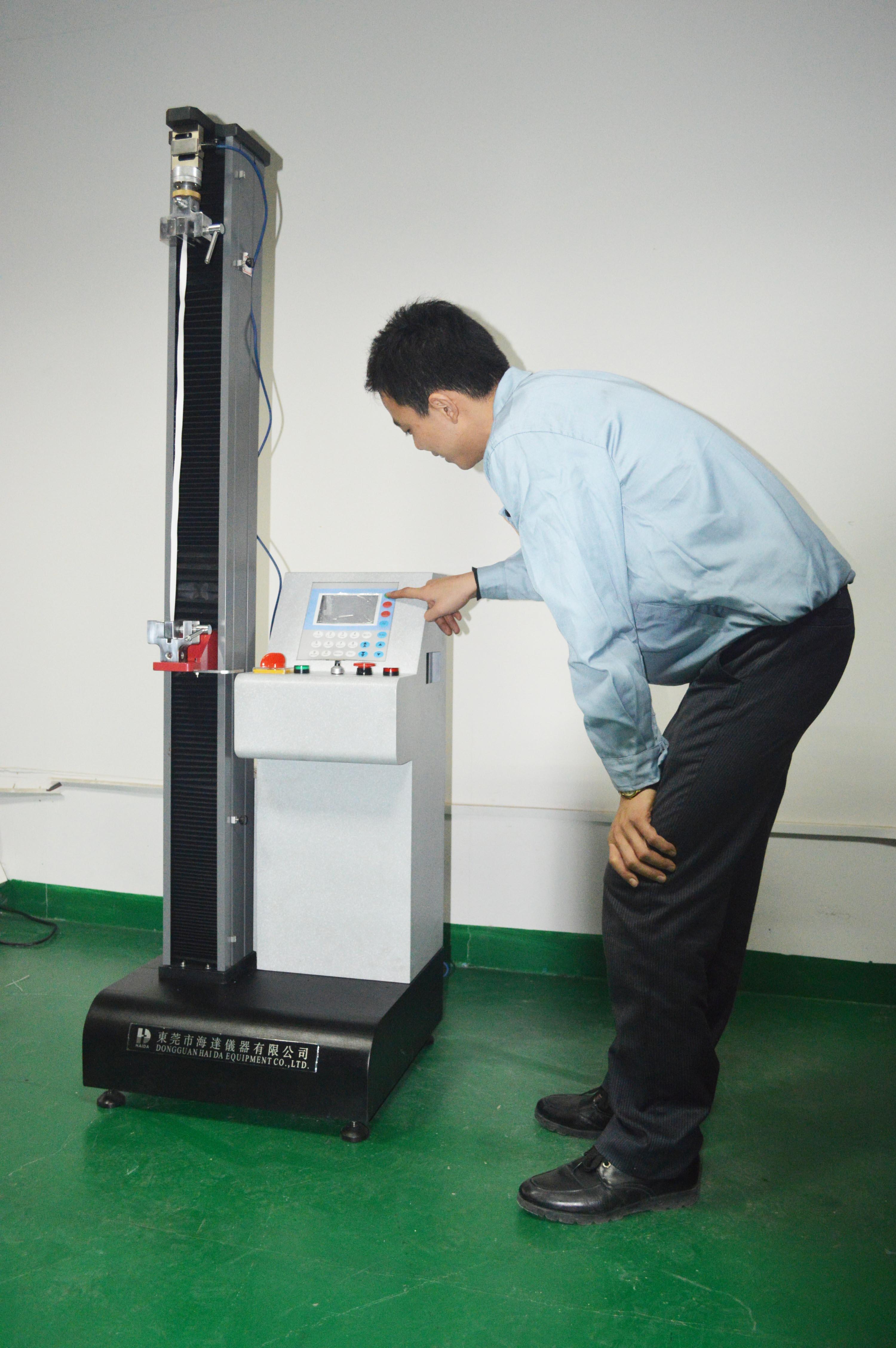 Tensile Testing Equipment Series HD-617
