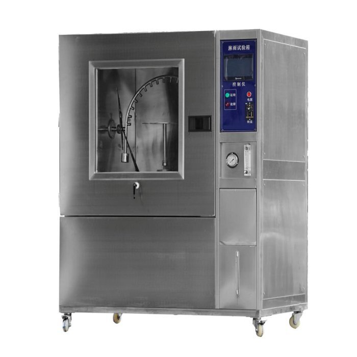 Ipx3 4 Water Spray Test Chamber
