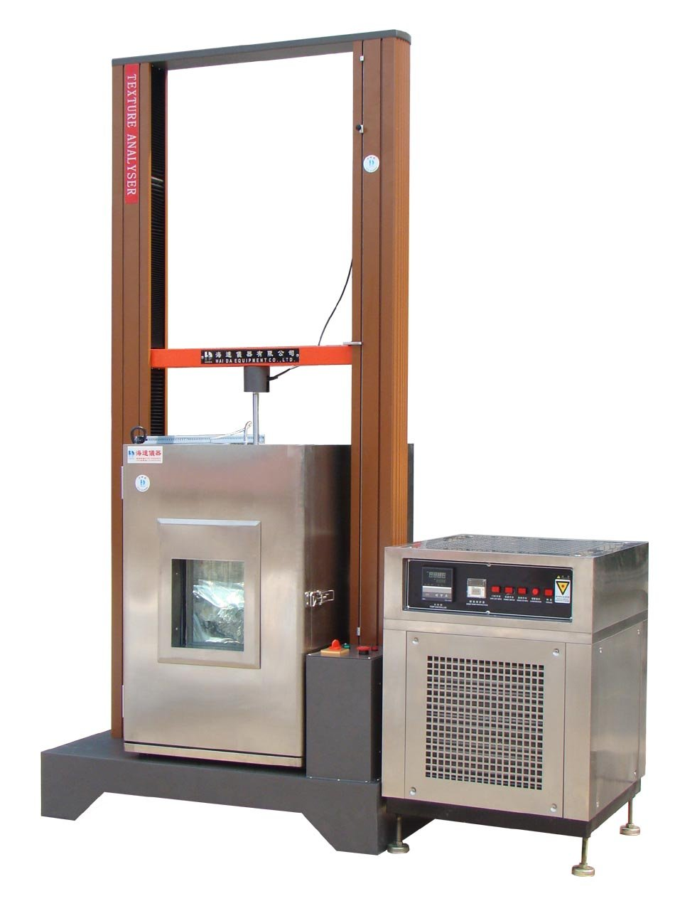 Temperature Servo Tensile Test Machine