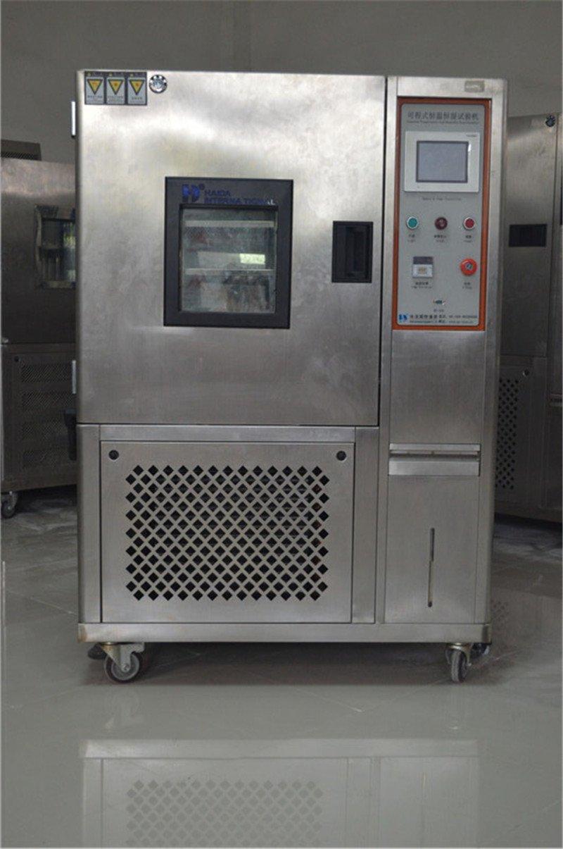 Programmable Temperature Humidity Environmental Testing Chamber