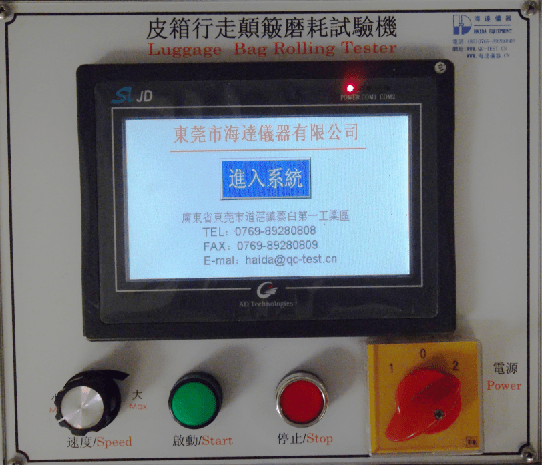 Leather Case Caster Bumpy Tester HD-113A