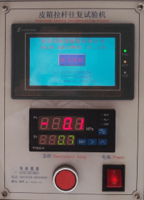 Handle Durability Tester HD-D115