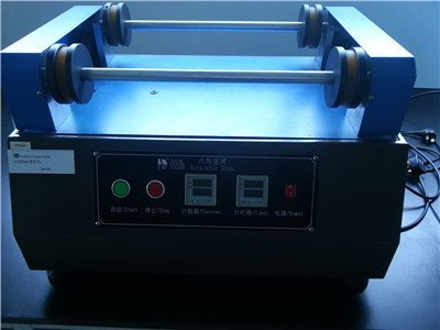 Rotatable Drum Inspection Machine