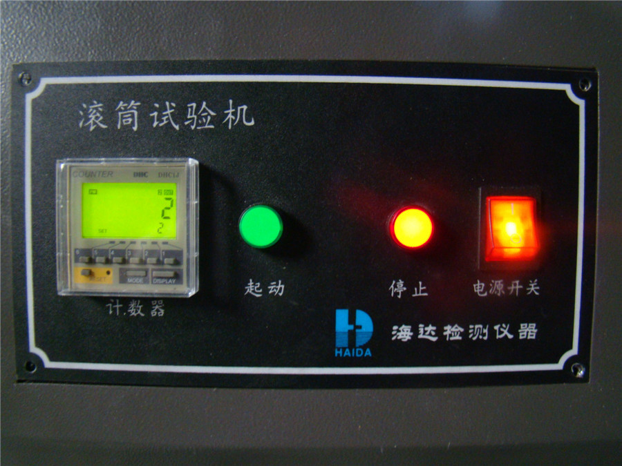 Luggage Drum Drop Tester