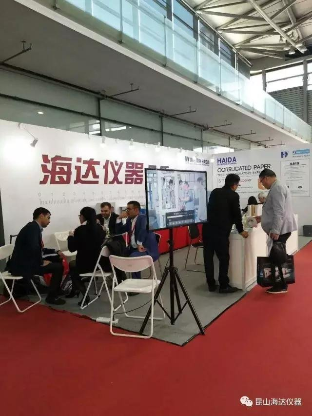signed a contract in 2017 China International Corrugated Exhibition