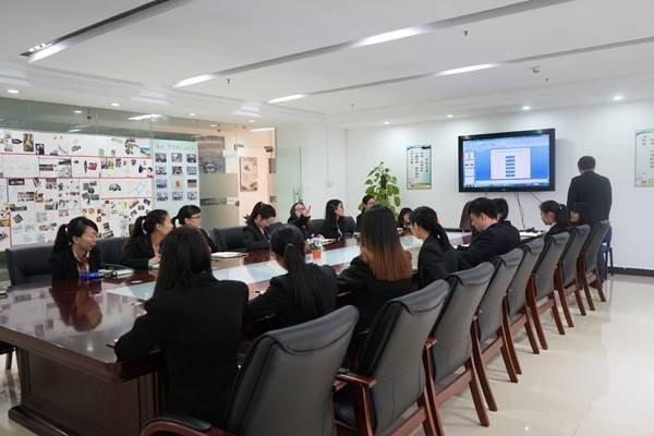 2016-Office 33