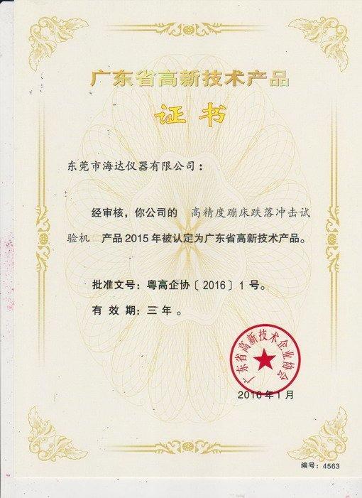 High-Tech Certificate Series