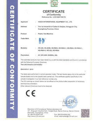 Test Chamber CE Certificate Series