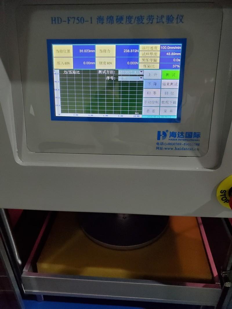 Foam Pounding Dynamic Fatigue Test Machine