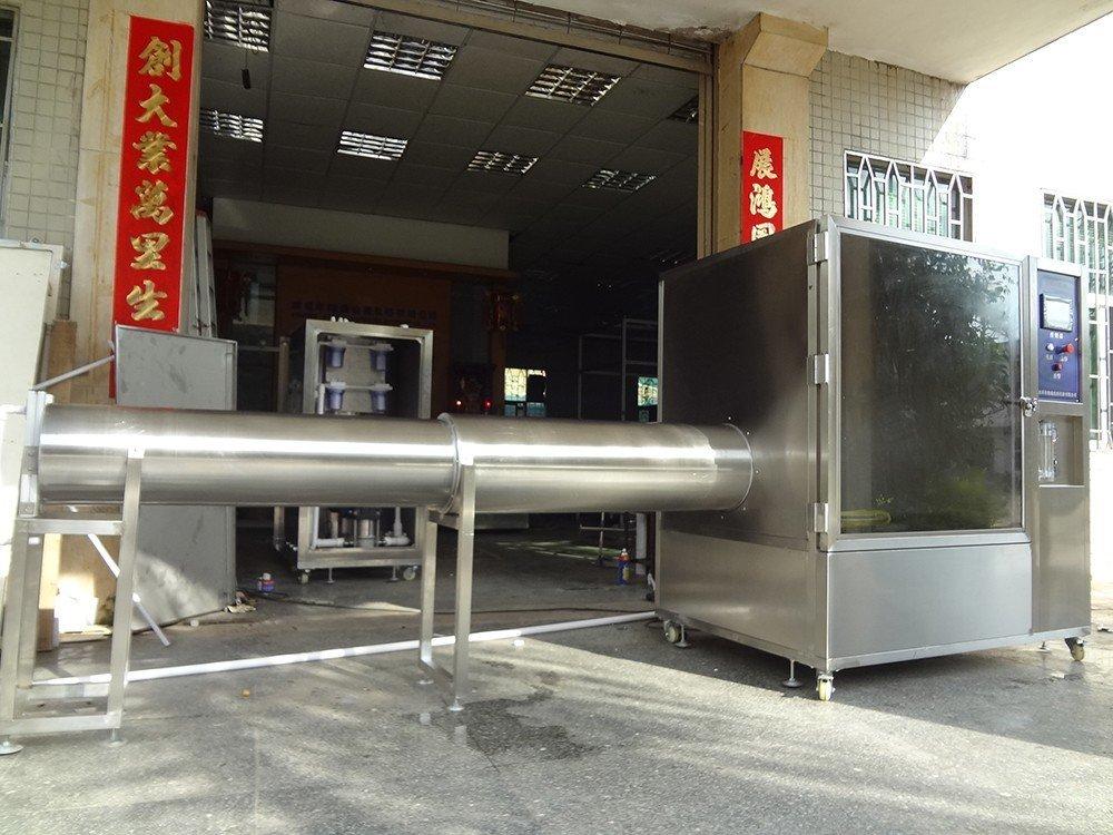 LED IPX5 Rain Test Chamber Image