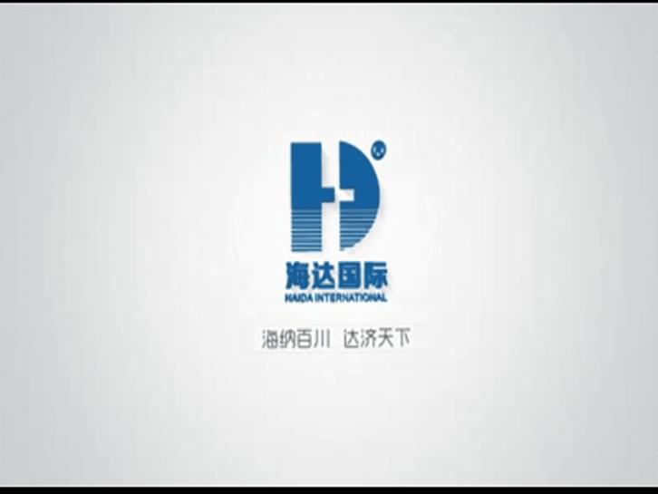 Haida international equipment company