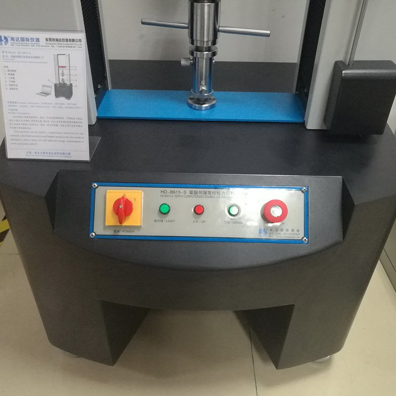 Material Strength Tester / Universal Test Machine