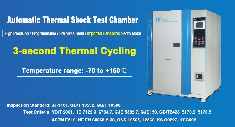 thermal shock test chamber features