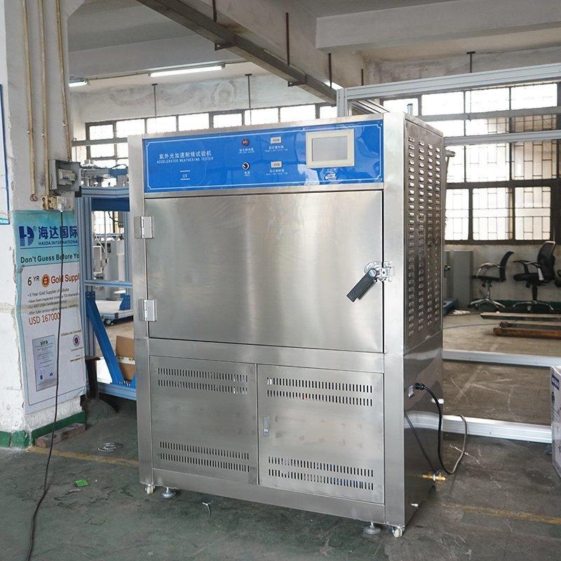 uv accelerated weathering test machine