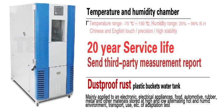constant temperature and humidity test chamber image