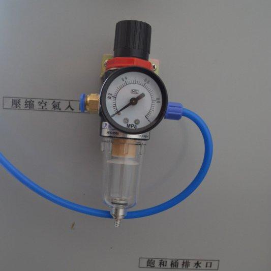 Salt Spraying Test Chamber