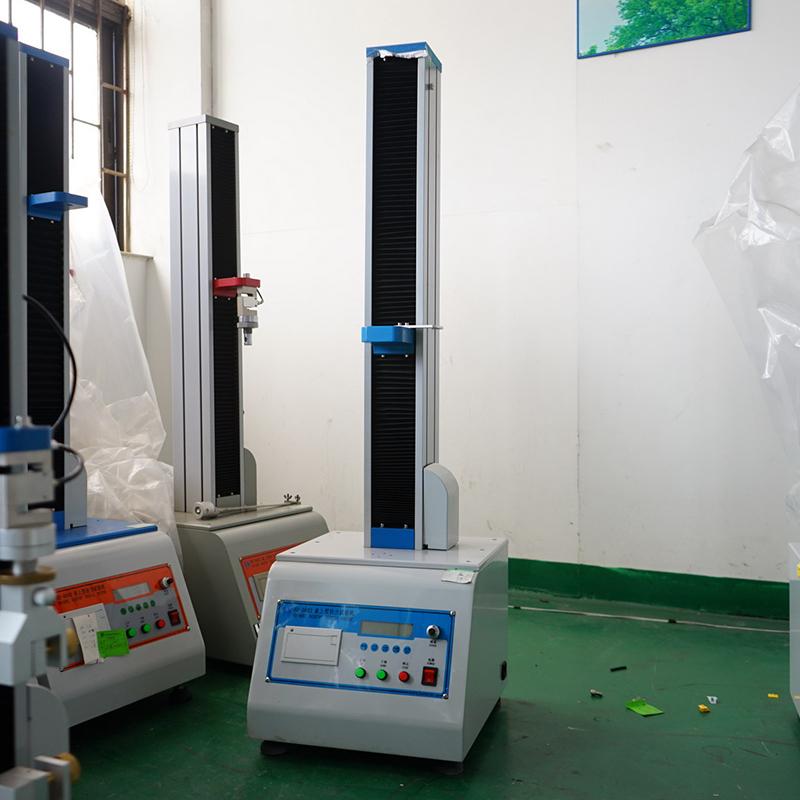Universal Test Equipment