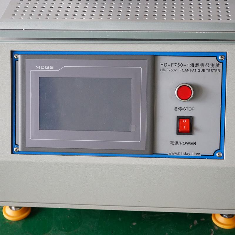 Foam Dynamic Fatigue Tester