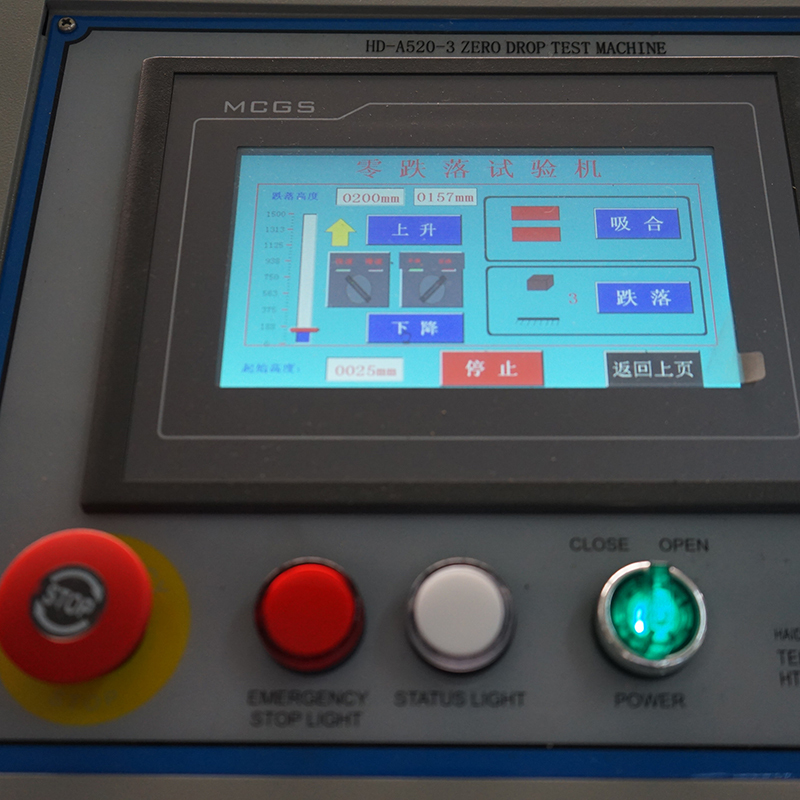Touch screen simulation case drop tester