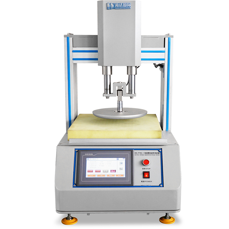 Foam Compression Fatigue Tester