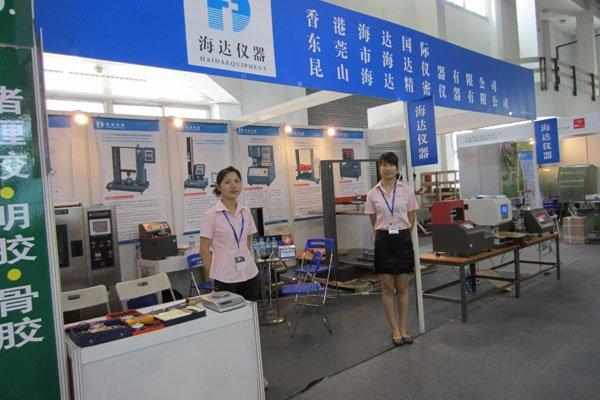 Exhibition one