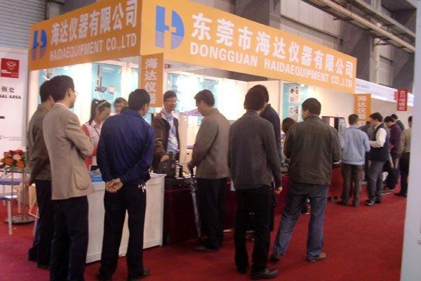 Exhibition-Lihua Exhibition