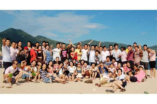 Passion Summer Trip of Guangdong Branch