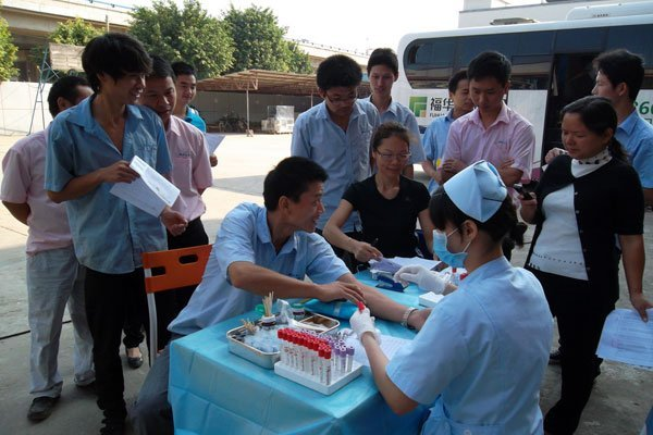 Employees Annual Physical Examination