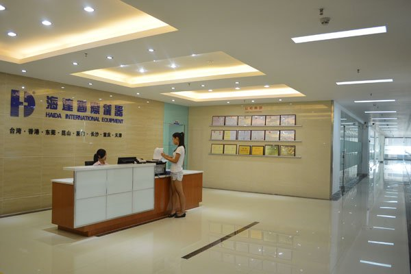 Reception of Guangdong Branch