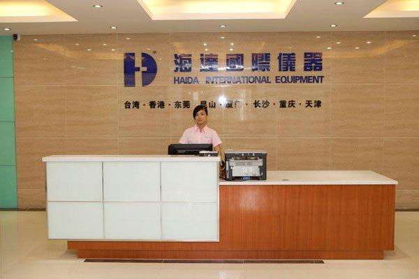Sales Center Reception