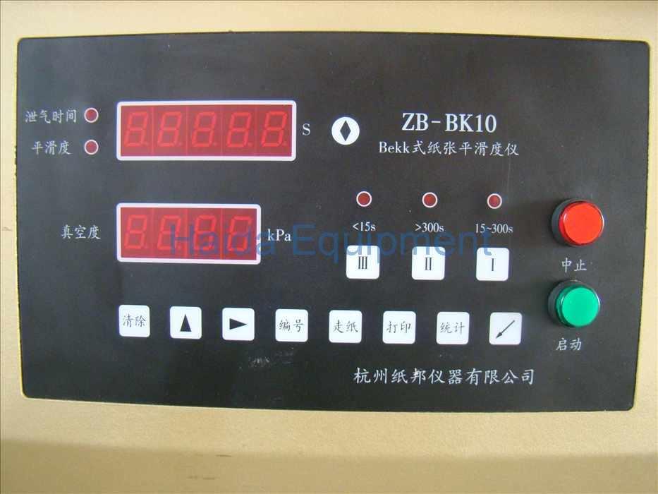 Beck-type smoothness tester HD-A821