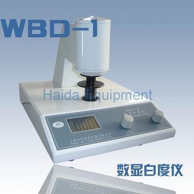 Desktop Digital Whiteness Testing Machine  HD-A822